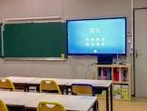 écran tactile interactif école rurale Haute-Garonne